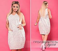 1b9a2e14ef73 Платье летнее большого размера недорого в Украине интернет-магазин  производитель Одесса р. 50-