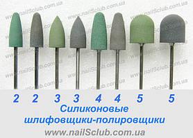 Полировщики-шлифовщики для маникюра и педикюра купить Украина,Одесса,Мариуполь,Славянск
