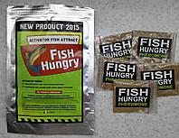 Активатор клева Fish Hungry, фото 1