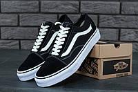 Кеды женские черные с белой подошвой стильные осенние низкие Vans Old Skool  Ванс Олд Скул