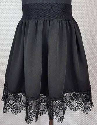 Юбка школьная черная с  кружевом внизу р. 134-152, фото 2