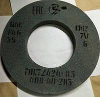 Точильний камінь 64стебла селери 350/40/203 карбід кремнію