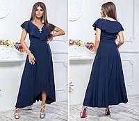 Длинное платье на запах ( арт. 111 ), ткань супер софт, цвет темно синий