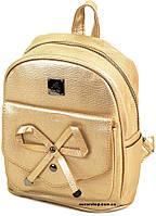 Женский кожаный портфель золото 23*21*13. Модная женская сумка Alex Rai. Детский портфель. ЖС09-1, фото 1
