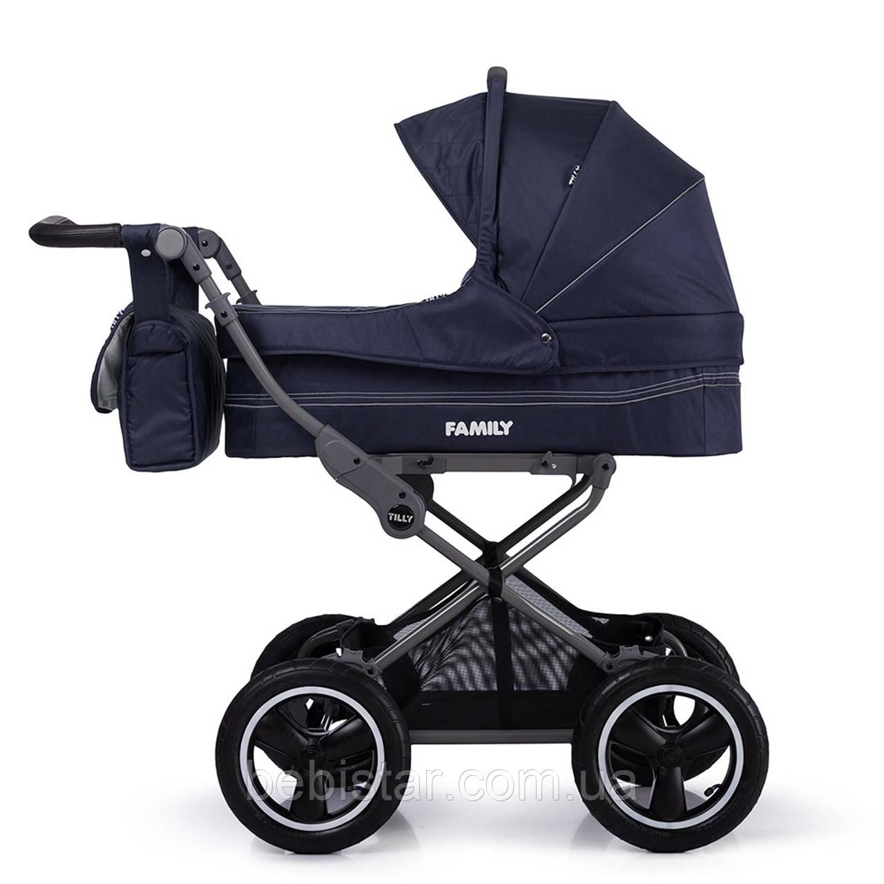 Универсальная прогулочная коляска 2в1 синяя TILLY Family T-181 Blue деткам от рождения до 3 лет