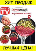 Дуршлаг накладка Better Strainer