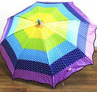 Парасолька дитяча F17808 Веселка, колір на вибір (зонт детский Радуга)