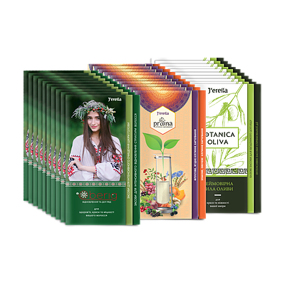Набір Буклетів серій Prana, Oberig, Botanika Oliva (сет з 30 шт)