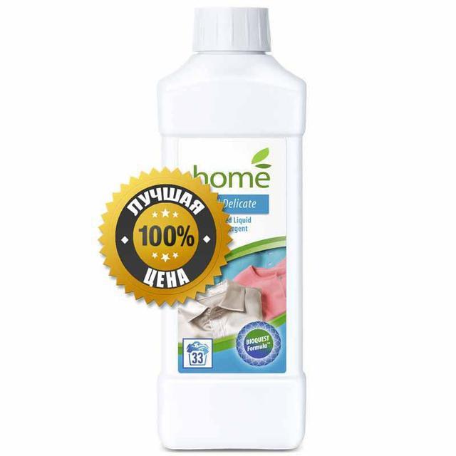 SA8 Delicate Концентрований рідкий засіб для прання делікатних тканин,Об'єм: 1 л ( 110479)