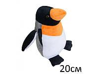 "Мягкая игрушка ""Пингвин Марти""   БЦ"