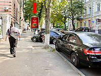Ситилайт аренда г. Киев, Ярославов Вал ул., 42, в сторону ул. Владимирской