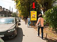 Ситилайт аренда г. Киев, Львовская пл. (территория парка, между ул. Ярославов Вал и ул. Рейтарская), в сторону ул. Ярославов вал