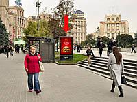 Ситилайт аренда г. Киев, Независимости пл., возле дома Главпочтампа, в сторону ул. Софиевской