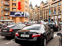 Призматрон реклама г. Киев, Красноармейская ул., 9/2 - Макулан, со стороны ул. Бассейной, №01