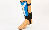 Щитки футбольные DIADORA с защитой лодыжки 22,5 см., фото 1