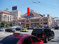 Накрышная установка г. Киев, Бессарабская пл., 2, возле бессарабского рынка, в сторону ул. Бассейная