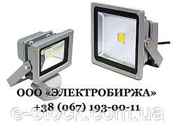 Світлодіодний прожектор Alfa 50 Вт (50 W) CO 50