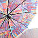 Красочный женский полуавтоматический зонт  ZEST (ЗЕСТ) Z53626A-9  Антиветер!, фото 3