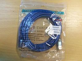 USB подовжувач 5м синій прозорий з фільтром