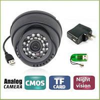 Камера видеонаблюдения внутренняя цветная Digital Camera 349 USB