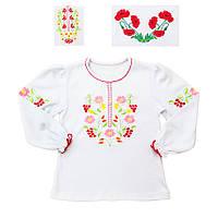 Вышиванки девочкам в Черновцах. Сравнить цены 39b0310d07ed2