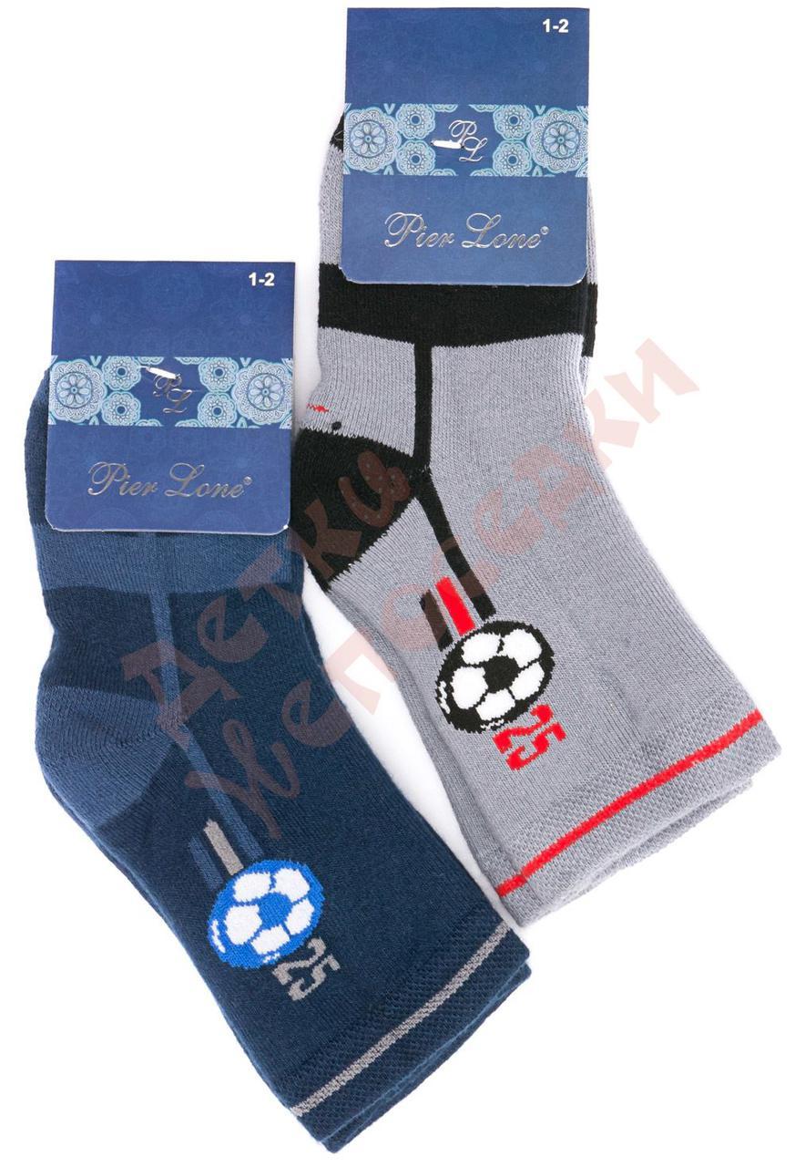 """Носки махровые для мальчика """"Футбольный мяч"""" """"Pier Lone"""", синий, 23-25(3-4)"""