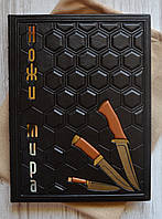 """Подарочная книга """"Большая энциклопедия ножей мира"""" , в кожаном переплете."""