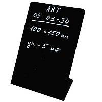 Табличка ценник L-образная для надписи маркером, фото 1