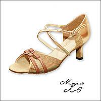 Танцевальная обувь для бальных танцев женская