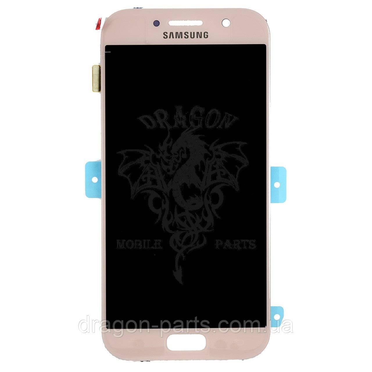 Дисплей Samsung A520 Galaxy A5 с сенсором Розовый Pink оригинал , GH97-19733D