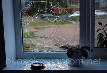 Замена стеклопакетов разбитых - ОКОШКО Народная сеть в Днепре