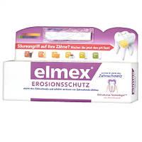 "Elmex Zahnpasta Erosionsschutz - Зубная паста ""защита от эрозии"""