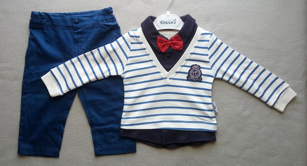 Нарядный костюм с бабочкой для новорожденных 6-12 мес, джемпер-обманка в полоску и штанишки