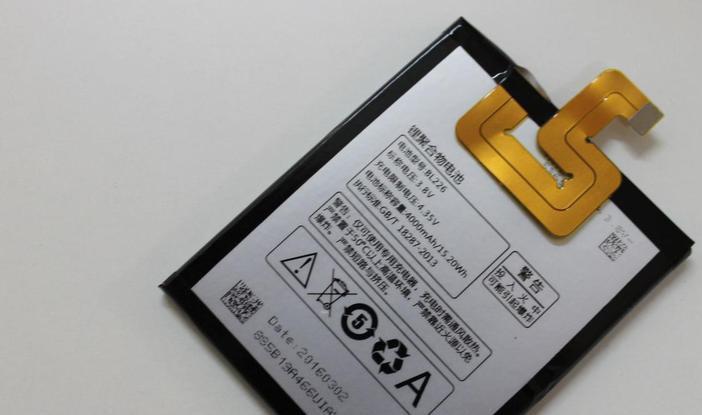 Аккумулятор BL226 Lenovo S860