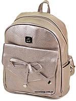 Женская сумка с бантом. Размер 28*25*13. Городской кожаный рюкзак Alex Rai. Детский портфель. ЖС12-1
