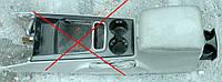 Подлокотник, 84640-3E051CY, Kia Sorento (Киа Соренто)