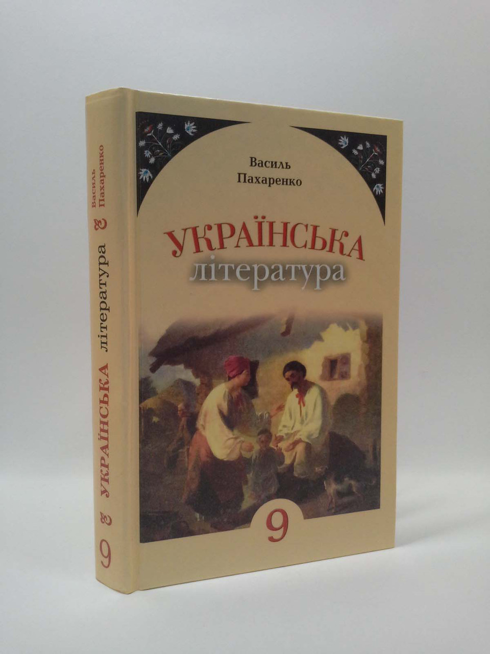 Підручник Українська література 9 клас Пахаренко Генезу