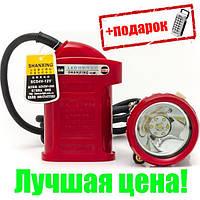 Фонарь шахтерский 0018, коногонка-гарантия+ фонарь в подарок!