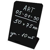 Табличка ценник L-образная для надписи маркером настольная