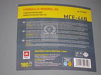 Масло гидравл.  МГЕ-46В (Бочка 205л / 180кг) 4102913007