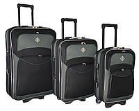 Чемодан Bonro Style набор 3 штуки черно-серый