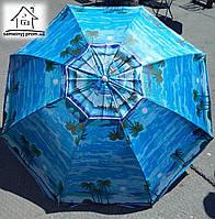 Зонт пляжный 2 м с металлическими спицами и клапаном
