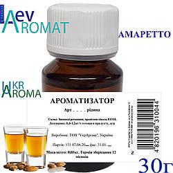Амаретто аромат для алкогольных напиктов (282) 30грамм