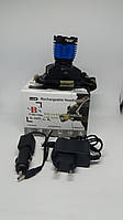 Налобный фонарь Bailong BL-6908 Белый +УФ аккумуляторный