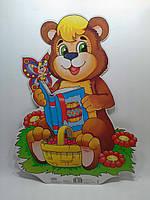 Плакат Світогляд Плакат з вирубкою Ведмедик 6607 13105116У