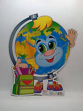Плакат Світогляд Плакат з вирубкою Глобус 13105128У