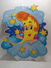 Плакат Світогляд Плакат з вирубкою Місяць 6606 13105115У