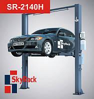 SkyRack SR-2140H Автомобильный двухстоечный электрогидравлический подъемник