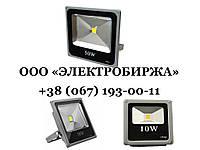 Светодиодный LED прожектор BETTA 10 Вт (10 W) CO 10