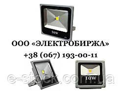 Світлодіодний прожектор LED BETTA 10 Вт (10 W) CO 10